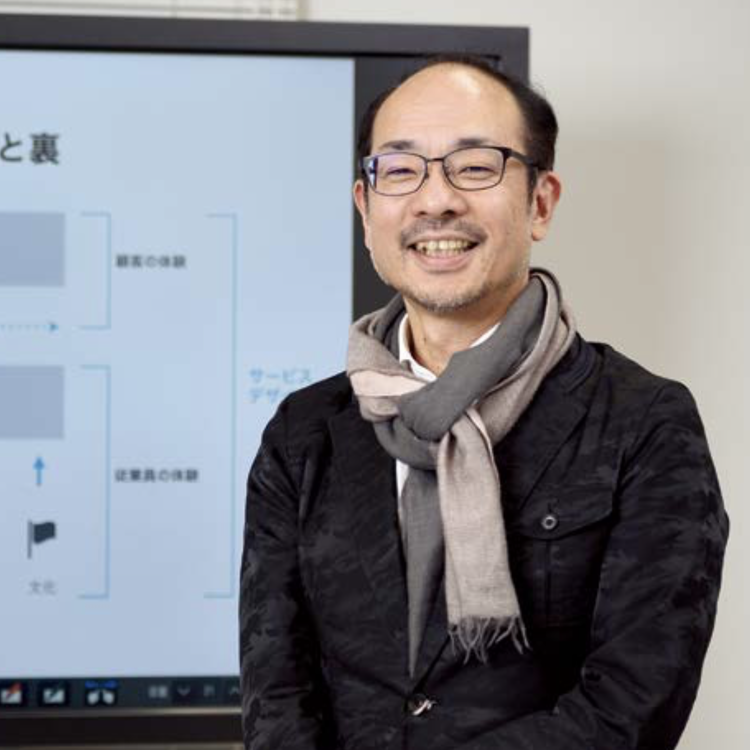 Masanao Takeyama